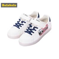 巴拉巴拉小白鞋儿童中大童板鞋男童鞋子新款秋季儿童发光鞋潮
