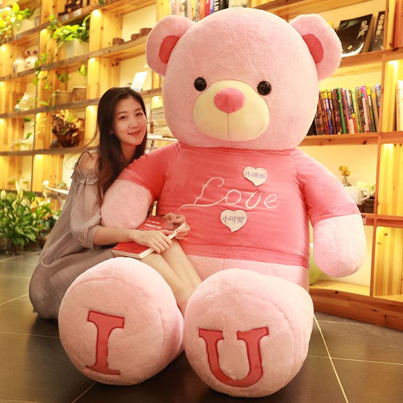 熊猫公仔抱抱熊熊娃娃特大号抱抱熊玩偶公仔泰迪熊布娃娃毛绒玩具围巾熊送女生日礼物