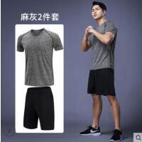 运动套装男户外新品速干衣休闲健身跑步短袖短裤健身房篮球宽松两件套