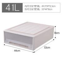 收纳箱抽屉式收纳柜塑料整理箱抽屉柜家用组合衣柜加厚被子收纳盒 单只装