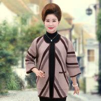 中老年女装毛衣新品大码妈妈装秋装针织开衫中年人外套