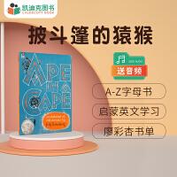 �P迪克�D�� 英文原版�L本 廖彩杏���� Ape in a Cape 怪�游�A-Z字母�� 英文�L本平�b