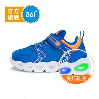 【冰点秒杀价:64】【线下同款】361度童鞋 男童跑鞋 小童 冬季新品K71844501