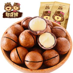 【憨豆熊 夏威夷果208gx2袋奶油味】零食坚果炒货干果  送开口器