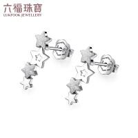 六福珠宝娉婷系列星情Pt990铂金耳钉女白金耳线耳饰HPP50001