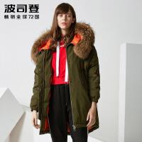 波司登(BOSIDENG)2017新款冬中长款羽绒风衣女士宽松羽绒服女韩版