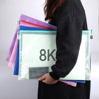 特大A3文件袋美术作品收纳袋a3防水资料夹试卷收纳袋8K画纸收纳袋