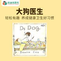 【5折封顶】#美国进口 名家Babette Cole 经典幽默绘本Dr. Dog 狗医生【平装】
