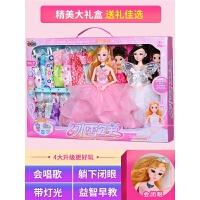 女孩公主婚纱大礼盒别墅城堡洋娃娃玩具会说话的芭比娃娃套装