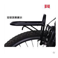 户外自行车架铝合金单车配件骑行装备前货架山地车货架V刹通用前车架