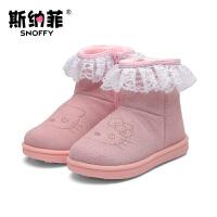 斯纳菲女童鞋靴子短靴儿童鞋2016秋冬季中大童雪地棉靴加绒宝宝鞋