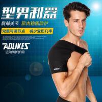 运动护肩健身街舞单肩运动羽毛球篮球 透气肩周痛护肩带男女 均码调节款适合肩宽36-51厘米