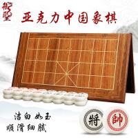 20180410170834100中国象棋折叠木质象棋盘套装中号大号亚克力象棋部分地区