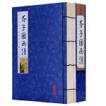 芥子园画谱全套4册 绘画 部分彩色原版 芥子园画传山水花鸟人物中国传世名画 国画