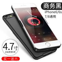 苹果6s/7P背夹充电宝电池大容量6plus20000专用毫安iphone7便携迷你小巧女手机 4.7寸屏通用 商务黑