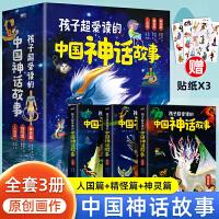DK天文馆儿童太空宇宙百科全书儿童读物6-12岁我们的太空dk宇宙大百科知识图书宇宙书籍小学生天文图书关于宇宙太空的书