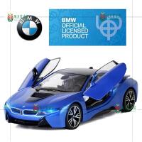 车模宝马i8遥控车可开门充电漂移赛车男孩儿童玩具汽车1:14 车子+遥控器(USB充电)