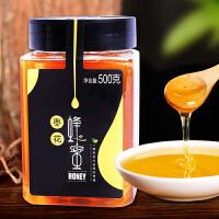 鲍记滋补营养枣花蜂蜜天然液态红枣蜜500g*1