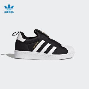 阿迪达斯(adidas)新款男女小童经典三叶草儿童运动休闲鞋板鞋 S32130黑色