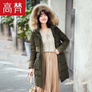 高梵2017冬季新款时尚毛领中长款羽绒服女 韩版冬季加厚保暖外套
