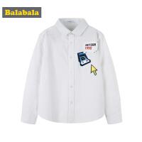 【4折价:55.6】巴拉巴拉童装男童儿童T恤男中大童秋装2018新款长袖上衣休闲衫