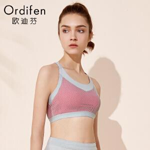 【2件3折到手价约:101】欧迪芬女士运动内衣跑步健身防下垂背心式无钢圈文胸XB8116