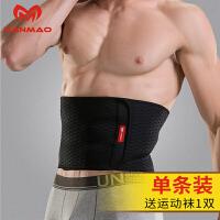 运动护腰带男篮球健身收腹带装备护具腰带训练足球护腰羽毛球束腰 一条装送运动袜一双 L2尺-2尺6