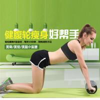 健腹轮自动回弹家用静音健身器材男女滚轮减肚子腹肌训练器收腹器