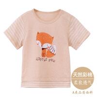 Bejirog/北极绒 新品天然彩棉婴幼儿t恤 春夏季纯棉小童T恤上衣 卡通印花男女宝宝衣服