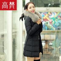 高梵新款冬装超大貉子毛领羽绒服女中长款修身显瘦反季清仓外套潮