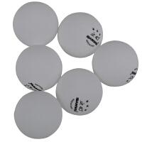 三维SANWEI 40+新材料无缝球 三星乒乓球 6个装