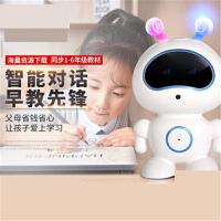 【支持礼品卡】儿童机器人玩具智能对话男孩电动早教学习会说话家庭版遥控高科技j9t