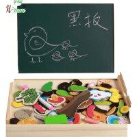 儿童早教玩具 趣味画板双面拼图玩具宝宝儿童早教益智礼盒装生日礼物