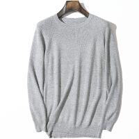 20171203063607996秋冬季男士加厚羊绒衫羊绒个性前卫圆领套头修身显瘦毛衣针织衫