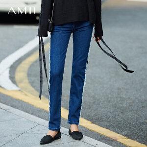 【大牌清仓 5折起】Amii[极简主义]流苏毛边牛仔裤女春秋装新款水洗高腰修身长裤