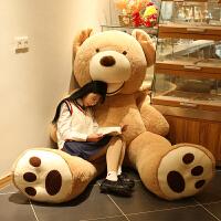 大号抱抱熊女孩情人节礼物送女友大熊毛绒玩具公仔2米女生