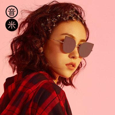 音米新款猫眼太阳镜女潮防紫外线蝶形墨镜女个性眼镜