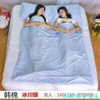 旅行用品户外隔脏睡袋纯棉双人便携旅游床单轻薄室内酒店宾馆装备