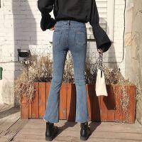 春装新款风微喇叭裤牛仔裤女显瘦个性休闲百搭女士九分裤潮