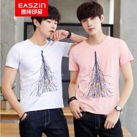 EASZin逸纯印品 男士短袖T恤 男装圆领满天星体恤衫 莫代尔 韩版修身版