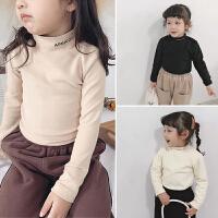 半高领打底衫女童小童修身上衣春秋冬装儿童宝宝加厚长袖t恤