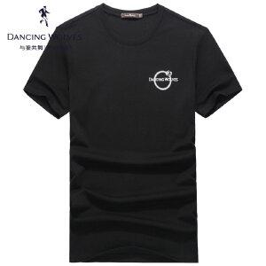 与狼共舞短袖T恤男 2017夏季新款字母印花圆领短袖t恤男上衣379406525