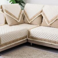 珍珠绒沙发垫布艺欧式四季皮沙发套沙发巾沙发罩防滑加厚
