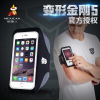 跑步手机臂包运动手臂包臂袋苹果7通用健身装备变形金刚系列