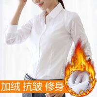 韩观加绒衬衣女长袖加厚保暖秋冬季新款打底加棉寸衫职业正装白色衬衫 白色 加绒 X