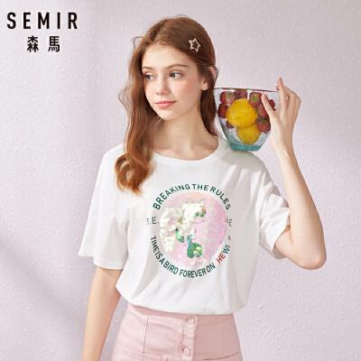 森马短袖T恤女2019夏季新款亮片字母印花宽松显瘦白色打底衫潮流