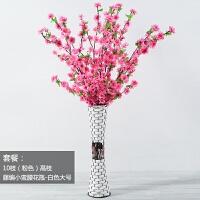 仿真桃花枝 客厅假腊梅花单支塑料花干花摆件室内装饰树落地樱