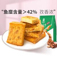 【良品铺子-鱼豆腐170g】香辣豆干麻辣休闲零食小吃食品满减