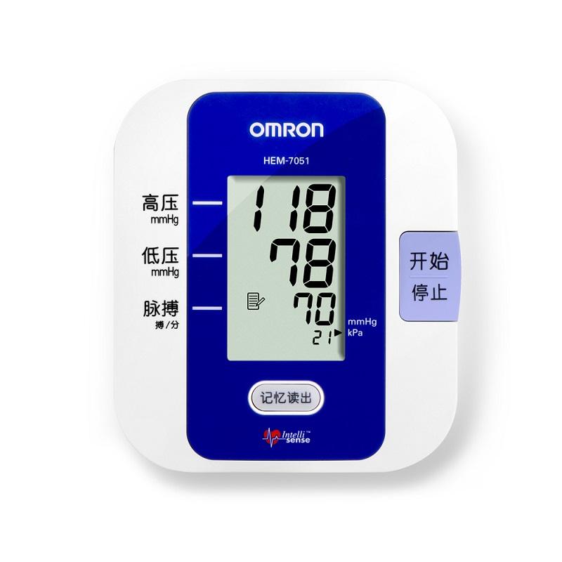 欧姆龙(OMRON)电子血压计 HEM-7051 送稳压电源赠原装电源适配器,限量200台!全国联保2年