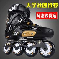 【支持礼品卡】轮滑鞋溜冰鞋成年男女单排平花鞋闪光滑冰鞋直排轮旱冰鞋 x3h